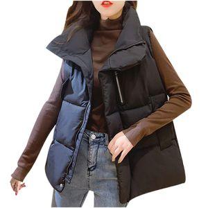 Winter Womens Weste Weste Gilet Jacke Mantel Outwear Solid Keep Warm Tops Größe:M,Farbe:Schwarz