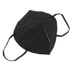 20x Atemschutzmaske Mundschutz Maske FFP2 Schutzmaske Staubmaske , Atemschutzmaske:FFP2 Maske  Schwarz