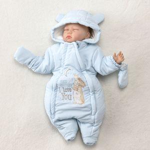 """Jungen Baby Schneeanzug Winter mit Handschuhen """"Weißt du eigentlich wie lieb ich dich hab"""" blau 80 (9-12 Monate)"""