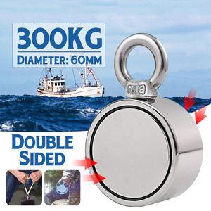 300 KG 60mm Neodym Starke Magnete Supermagnete Haftkraft Scheibenmagnet Magnet