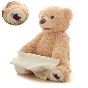 Musikspielzeuge,Bären, die singen und gucken können, Plüschpuppen, die zum Trösten von Babys geeignet sind
