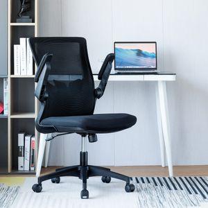 Bürostuhl Schreibtischstuhl Ergonomischer Computerstuhl Drehstuhl Mesh Einstellbar Lenden- Unterstützung | Einstellbar Armlehne