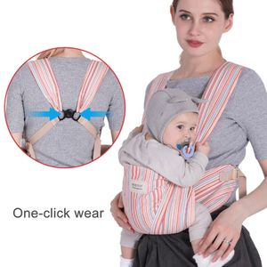 Babytragetuch Babytrage Neugeborene und Kleinkinder bis 15Kg, Geschenk für neue Babys und junge Mütter