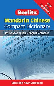 Berlitz Compact Dictionary Mandarin Chinese