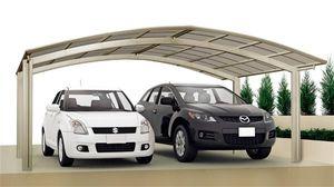 Carport XIMAX Portoforte Alu Typ 80 M ES 495x542x248cm