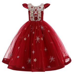 Mädchen Brautjungfer Kleider Blumenmädchen Hochzeitskleid Kommunionskleid Maxi Lange Prinzessinkleid Partykleid Geburtstagstag Abendkleid, Weinrot, 100cm
