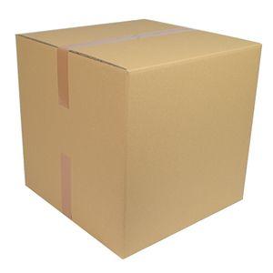 1 DHL Faltkarton 500 x 500 x 500 mm Versandschachtel Kartons Paket 2 wellig