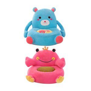 2pcs Tiere Stofftier Abdeckung Sitzsackhülle Sitzsack Sitzkissen Sitzsäcke für Kinder