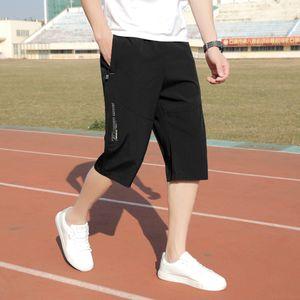 Männer Sport Casual Bodybuilding Reine Reißverschlusstasche Flexible Taille Kurze Hose Größe:XXXXL,Farbe:Schwarz