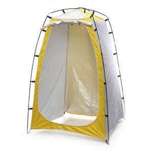 Geepro Camping Duschzelt Outdoor Umkleidezelt Toilettenzelt Privatsphäre Beistellzelt