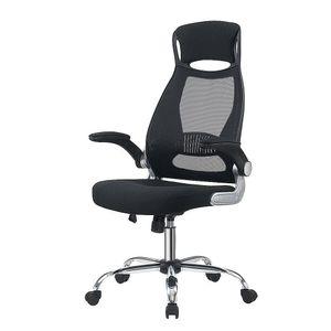 Bürostuhl, Ergonomischer Schreibtischstuhl, Bürodrehstuhl Chefsessel mit hohe Rücklehne Netzrücken integrierte Kopfstütze