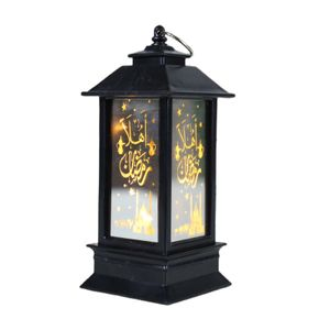 Eid Mubarak Ramadan Dekorationen für Home Palast Laterne Led Licht Ornamente Lampe Ramadan Kareem Geschenk Farbe Schwarz S.