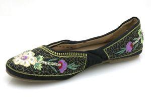 HIS Ballerinas Sommerschuhe Damenschuhe bestickt creme schwarz 1773