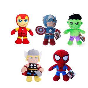Marvel Avengers - Plüsch Figur 20cm, Charaktere:Captain America