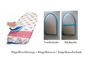 WENKO Bügelbrettbezug Bügelbezug Alu Blitzbügler Bügelbrett Bezug BLÜTENPRACHT Retro 142 x 45 cm plus praktischem Bügelkissen