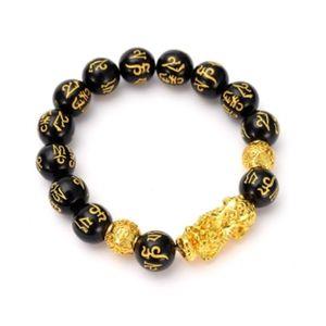 Feng Shui Obsidian Stein Perlen Armband Männer Frauen Uni Armband Gold Schwarz Pixiu Reichtum und Glück Frauen Armband