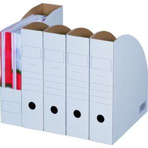 20 x Stehsammler Stehordner aus Wellpappe 75mm in DIN A4 Braun
