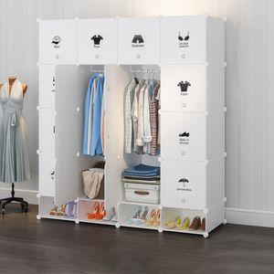 BESTSELLER!!! Garderobenschrank Kleiderschrank 16 Fächern  Modularer Schrank, Garderobenschrank, Regalsystem aus Kunststoff 147x36x165cm