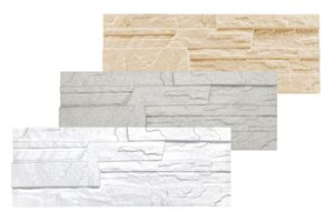 1,04 qm Nachbildungsteine | Steinoptik | Styroporplatten | Verblender | 48x18cm | Stone, Farbe:beige