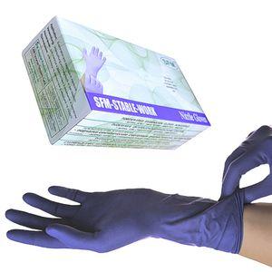 SFM ® STABLE WORK : M Nitrilhandschuhe LANG pf F-tex ACC-frei blau (1000)