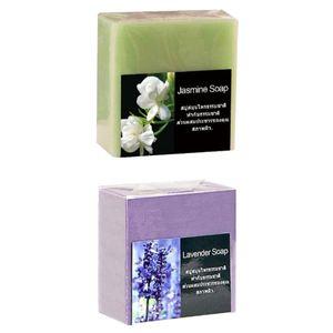 2Pcs Naturkosmetik Naturseife Lavendelseife Gesicht & Körperreiniger Peelingseife Set