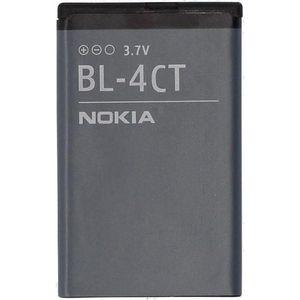 Nokia BL-4CT 860mAh Li-Ion Akku für 6700 Slide Bulk