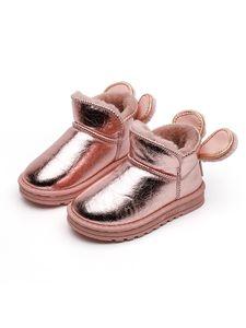 Kinder Jungen Mädchen Mode Winter Stiefeletten Dickes Set Stiefeletten Neue Martin Stiefel,Farbe: Pink Glänzend,Größe:28