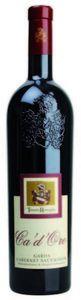 Roveglia Cabernet-Sauvignon Ca D'Oro Garda DOC 2016 (1 x 0.75 l)