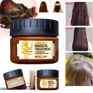 2PC Haarentgiftende Haarmaske Advanced Molecular Hair Roots Treatmen Recover LIP90813011