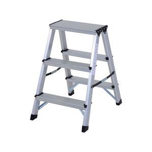 HOMCOM Trittleiter Aluleiter Stehleiter Klapptritt Doppelleiter Haushaltsleiter Leiter Stufenleiter 3 – 5 Stufen ( 3 Stufen)
