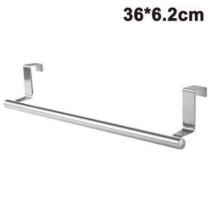 Handtuchhalter Ohne Bohren 23 cm Handtuchstange Bad Edelstahl Badetuchhalter für Badezimmer und Küche