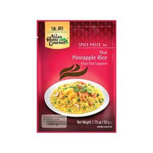 Spice Paste- Thailändische Thai Ananas Reis Pineapple Rice 50 Gramm soßen Würzpaste