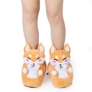 """Corimori Süße Plüsch Hausschuhe (10+ Designs) Shiba Inu """"Akito"""" Slipper Einheitsgröße 25-33,5 Uni Pantoffeln Beige"""