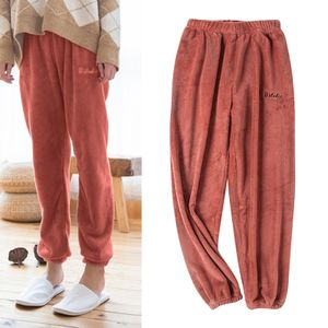 Dame Warme Winter Pyjamas Hosen Korallen Fleece Homewear Nachtwäsche Hause Kleidung Nachthemd Innen Hose Farbe rot