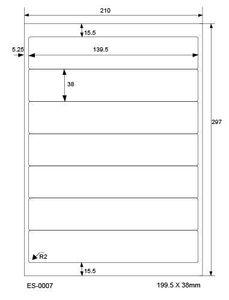 700 Etiketten auf 100 Blatt, selbstklebend 199,5 x 38 mm, weiße Universal-Etiketten, 70g/qm von LabelOcean (R) LO-0007-70-100