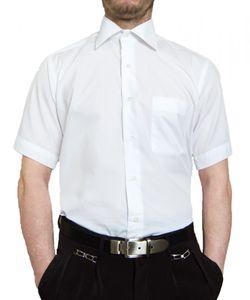 Designer Herren Kurz Arm Hemd Bügelfrei klassischer Kragen Herrenhemd Kentkragen viele Farben Kurzarm, Größe klassische Hemden:45 / XXL, Farbe Klassische Hemden:Weiß