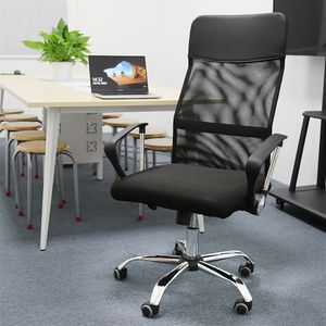 WYCTIN Bürostuhl Schreibtischstuhl Drehstuhl Computer Stuhl Ergonomischer Design Chefsessel Netzrückenlehne/Wippfunktion, belastbar bis 100kg, schwarz
