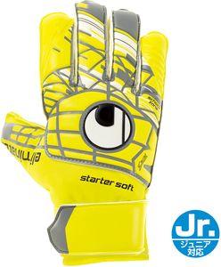 Uhlsport Unlimited Starter Soft Torwarthandschuhe Gelb - Herren, Größe:3