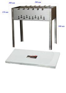 Mangal Schaschlik Grill Standard mit 6 Edelstahlspießen Grillfläche 50x30 cm