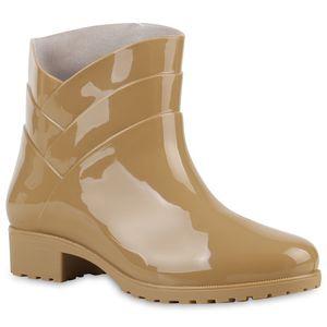 Mytrendshoe Damen Gummistiefel Profil Sohle Stiefel Regen Schuhe 812771, Farbe: Khaki, Größe: 39