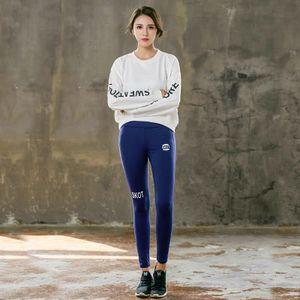 Frauen Yoga Set Sportswear Fitness Pants + T Shirts -(Sweater Pant,S)