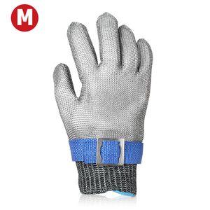 Schnittschutzhandschuhe Schnittschutz Arm Verschlei?fester Schutz Schnittfestes Handgelenk