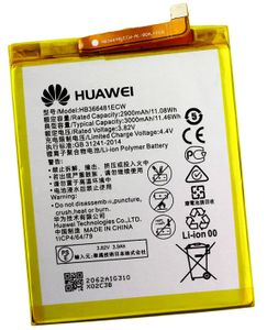 Huawei P10 Lite P9 P9 Lite Honor 8 Akku Batterie Battery 3000mAh HB366481ECW  Produktion 2020