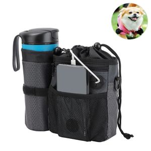 Hunde Futterbeutel Leckerlitasche Hundetraining Wasserdicht Futtertasche Adjustable für Haustier Drinnen und Draußen Leckerlitasche Snack Bag