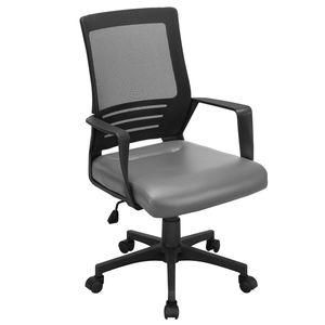 Yaheetech Bürostuhl ergonomischer Schreibtischstuhl höhenverstellbar Bürodrehstuhl verstellbares Computerstuhl Office Chair Sitzfläche aus Kunstleder und mit Netzrückenlehne Drehstuhl