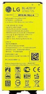 LG BL-42D1F 2800mAh Li-Ion Akku für G5 H850 bulk