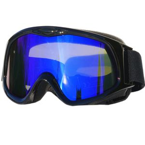Skibrille HEEZY® Snowboardbrille 323-SBU Hightech Ski Snowboard Brille Antifog doppelte Scheibe