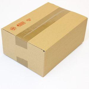 25 Faltschachteln Kartons 250x175x100 NEU