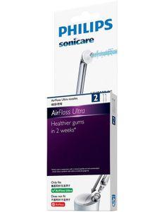 Philips AirFloss Ultra Bürstenköpfe HX8032 2er-Pack