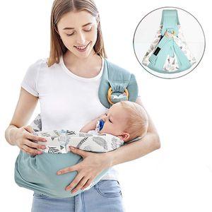 Babytrage Ergonomische, Stillschal Stilltuch Tragetuch mit Befestigungsgurt für Neugeborene bis Kleinkinder von 0-36 Monaten